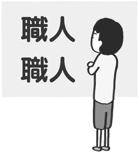 f:id:kazuhotel:20171004152614j:plain