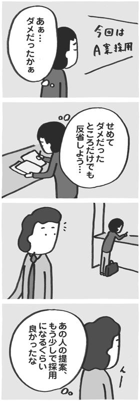f:id:kazuhotel:20171006235215j:plain
