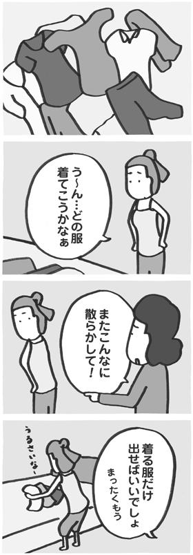 f:id:kazuhotel:20171007014637j:plain