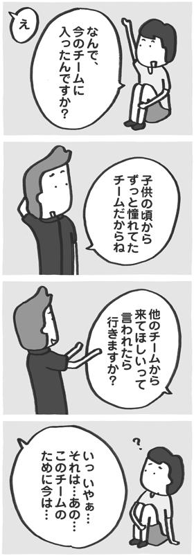 f:id:kazuhotel:20171007014849j:plain