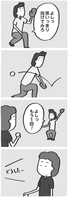 f:id:kazuhotel:20171010040411j:plain
