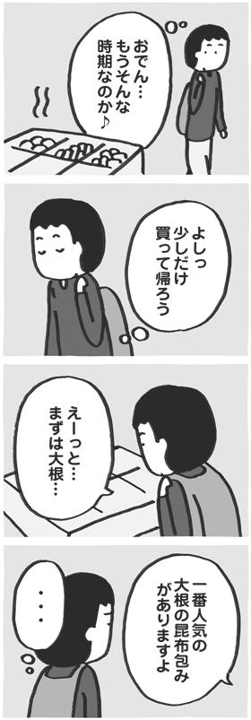 f:id:kazuhotel:20171010040616j:plain