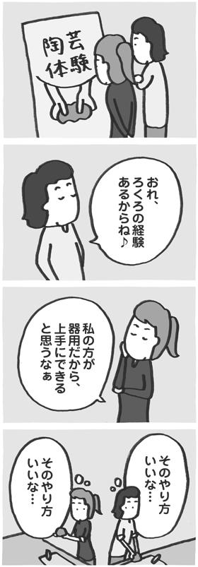 f:id:kazuhotel:20171012020604j:plain