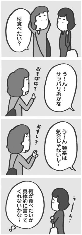f:id:kazuhotel:20171012020707j:plain