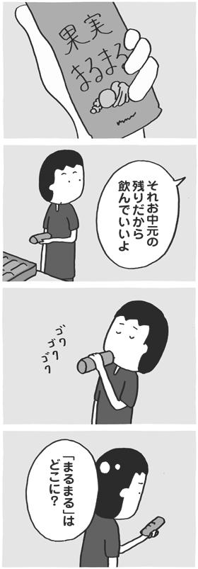 f:id:kazuhotel:20171013192716j:plain