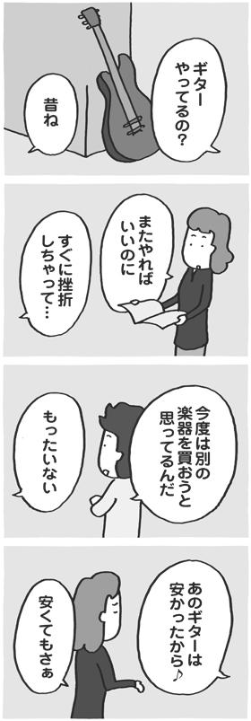 f:id:kazuhotel:20171013192832j:plain