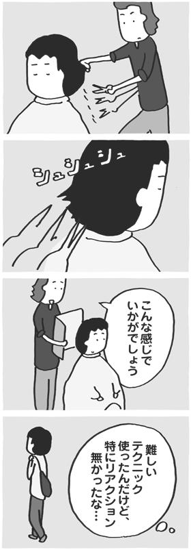 f:id:kazuhotel:20171015201045j:plain