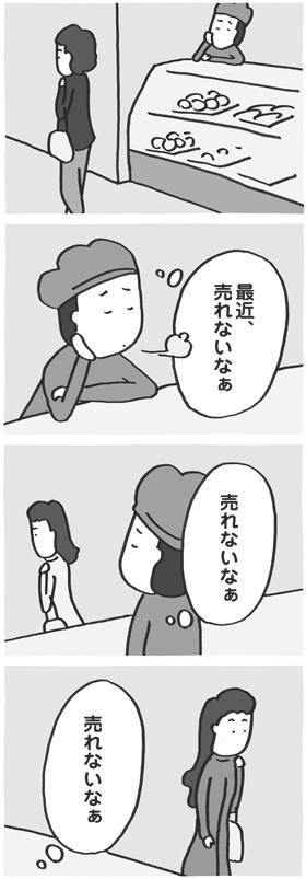 f:id:kazuhotel:20171015201149j:plain
