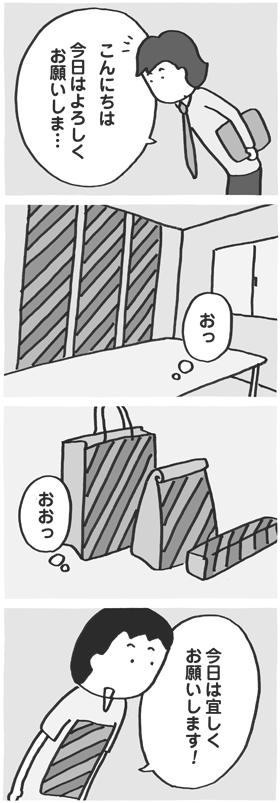 f:id:kazuhotel:20171018225053j:plain