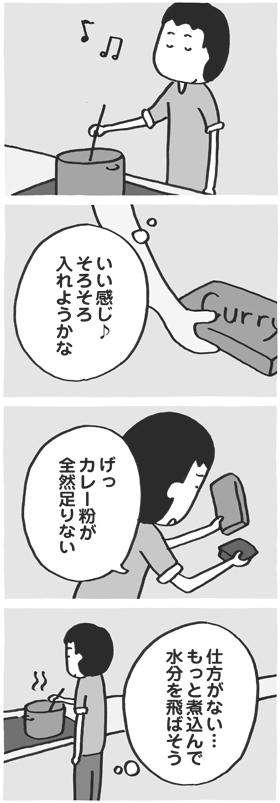 f:id:kazuhotel:20171020070821j:plain