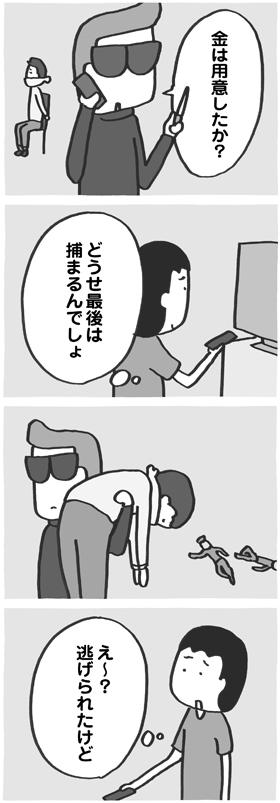 f:id:kazuhotel:20171021010907j:plain