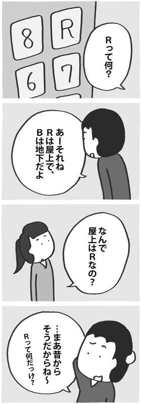 f:id:kazuhotel:20171021011014j:plain