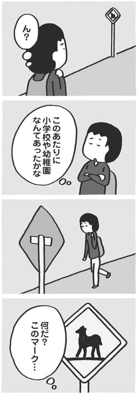 f:id:kazuhotel:20171024235822j:plain