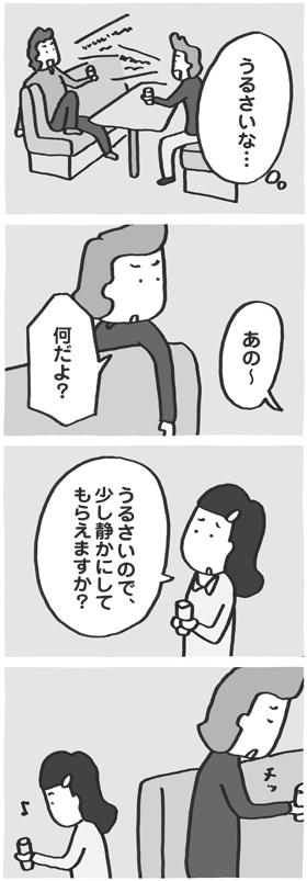 f:id:kazuhotel:20171024235937j:plain