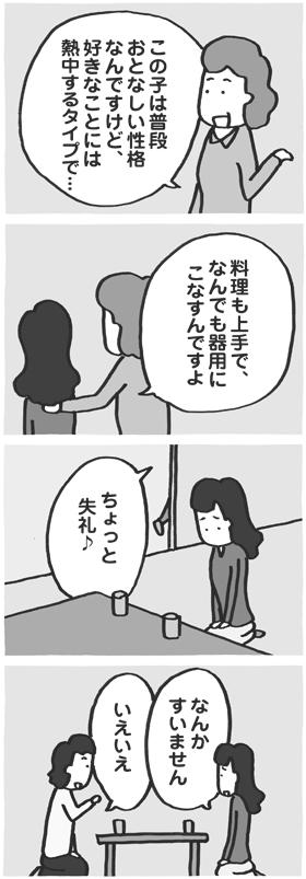f:id:kazuhotel:20171027030149j:plain