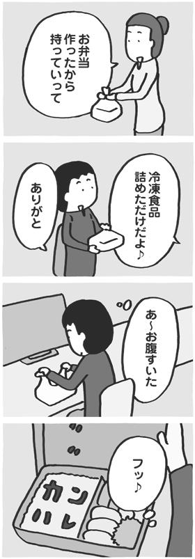 f:id:kazuhotel:20171029052548j:plain