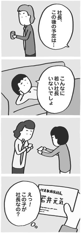 f:id:kazuhotel:20171029052706j:plain