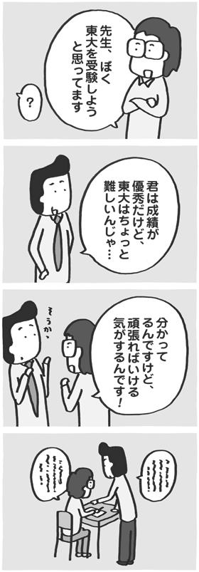 f:id:kazuhotel:20171031043346j:plain