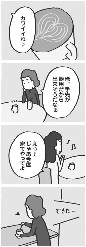 f:id:kazuhotel:20171101223432j:plain