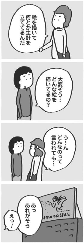 f:id:kazuhotel:20171104141037j:plain