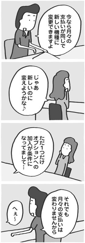 f:id:kazuhotel:20171104175002j:plain
