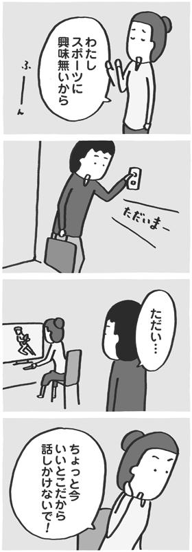 f:id:kazuhotel:20171104175220j:plain