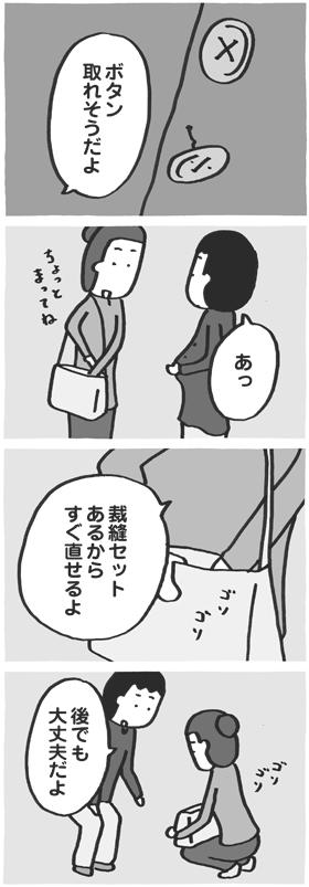 f:id:kazuhotel:20171104175332j:plain