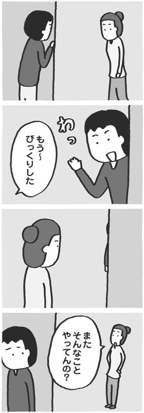 f:id:kazuhotel:20171111163831j:plain
