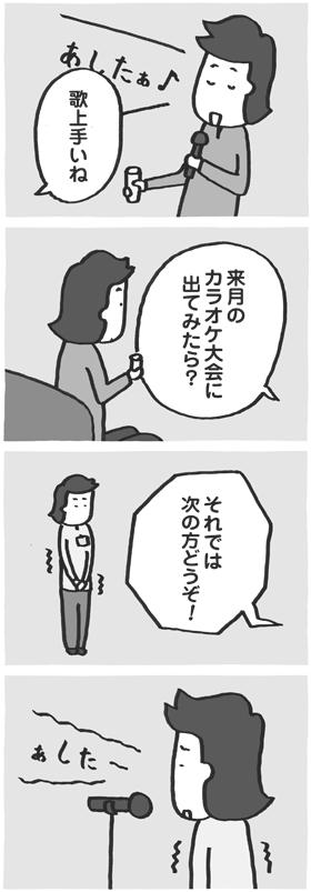 f:id:kazuhotel:20171111164044j:plain
