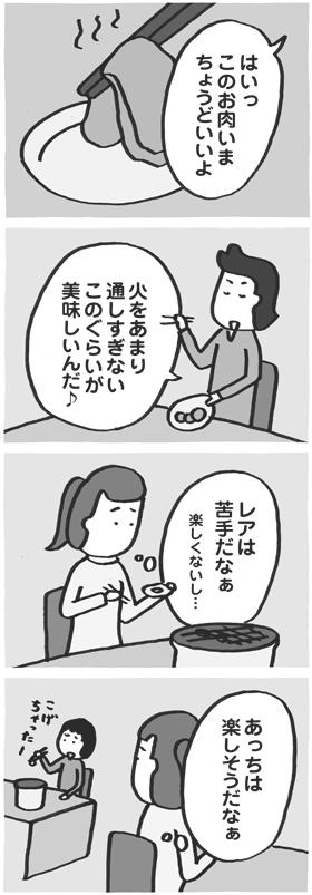 f:id:kazuhotel:20171114221706j:plain