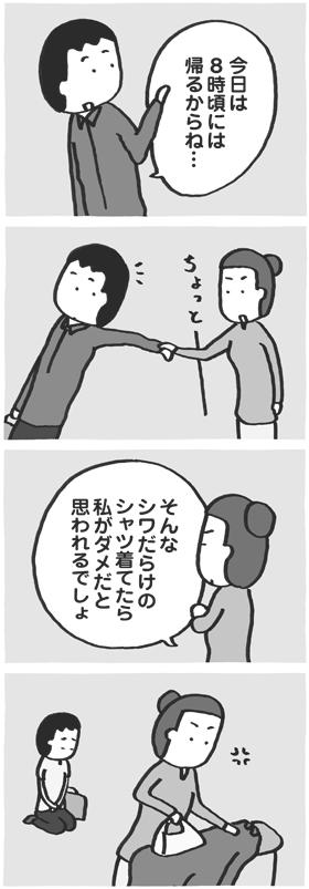 f:id:kazuhotel:20171116154028j:plain