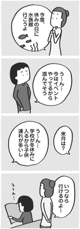 f:id:kazuhotel:20171116160633j:plain