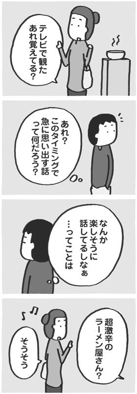f:id:kazuhotel:20171116160743j:plain
