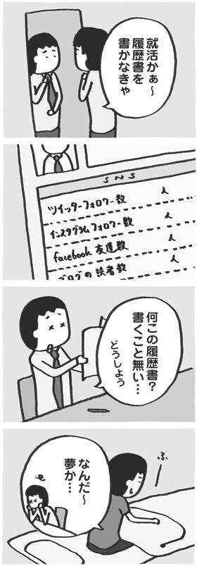 f:id:kazuhotel:20171118182017j:plain