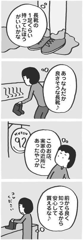 f:id:kazuhotel:20171118182120j:plain