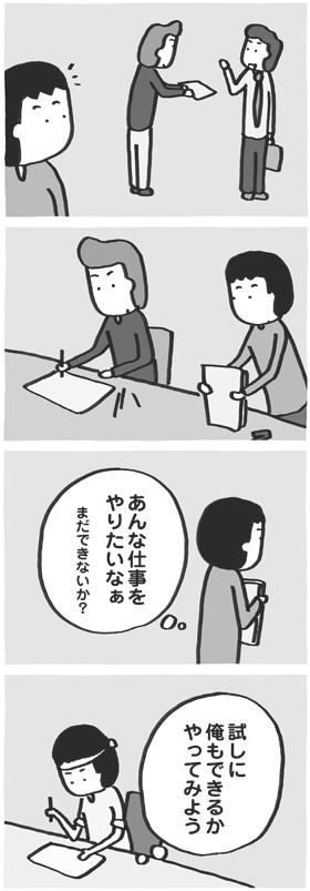 f:id:kazuhotel:20171118182231j:plain