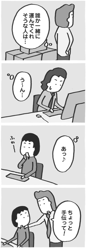 f:id:kazuhotel:20171118182332j:plain