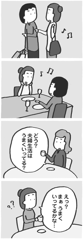 f:id:kazuhotel:20171118182450j:plain