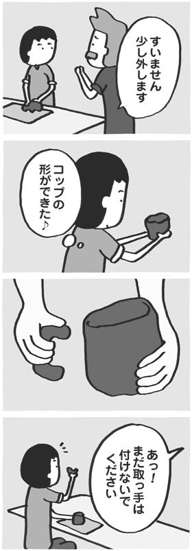 f:id:kazuhotel:20171121204432j:plain