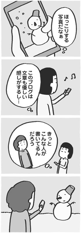 f:id:kazuhotel:20171121204542j:plain