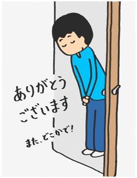 f:id:kazuhotel:20171122153938j:plain