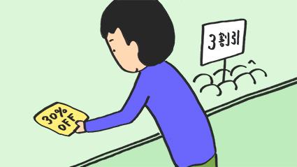 f:id:kazuhotel:20171205000008j:plain