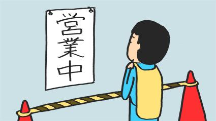 f:id:kazuhotel:20171218152115j:plain