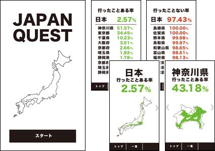 f:id:kazuhotel:20180131220658j:plain