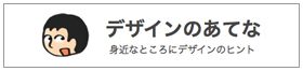 f:id:kazuhotel:20180304160509j:plain