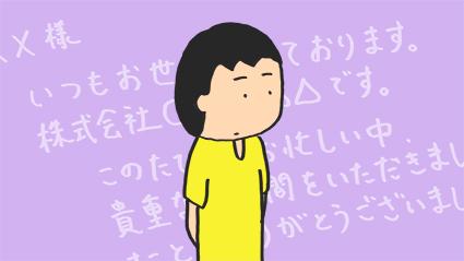 f:id:kazuhotel:20180421230335j:plain