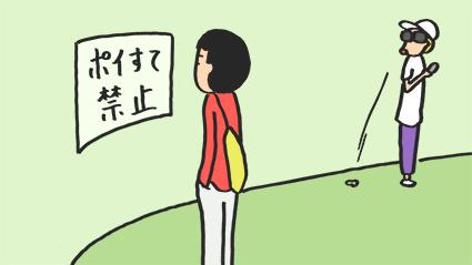 f:id:kazuhotel:20180619163242j:plain