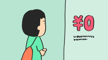 f:id:kazuhotel:20180728111905j:plain