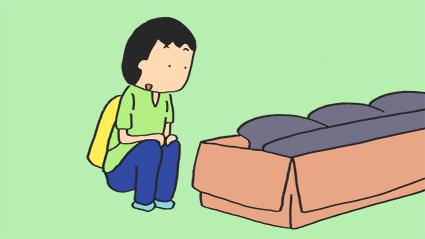 f:id:kazuhotel:20190224040239j:plain