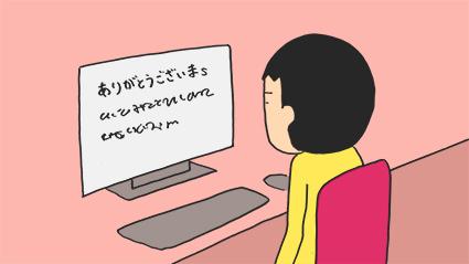 f:id:kazuhotel:20190330115621j:plain